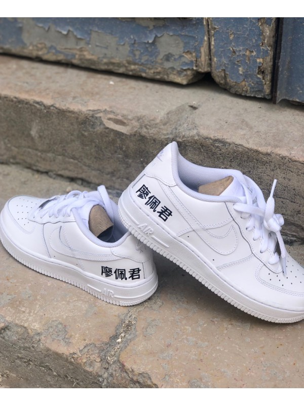 air force 1 femme personaliser